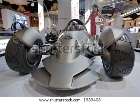 A concept car by Toyota. - stock photo
