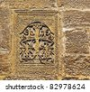 A crucifix carved in stone on the wall in  Jerusalem - Israel - stock photo