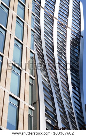 A curved style of architecture building - stock photo