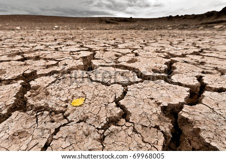 A desert zone in Spain. - stock photo