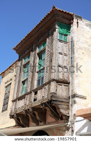 A dilapidated Ottoman-era balcony in the old-town of Rethymnon, Crete, which is noted for its historic Mediterranean architecture.