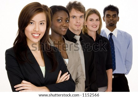 A diverse group of individuals make this business team - stock photo