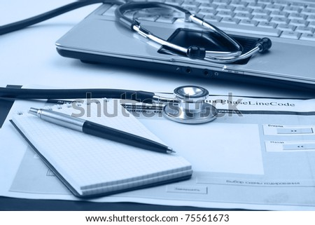 A doctor's workplace - stock photo