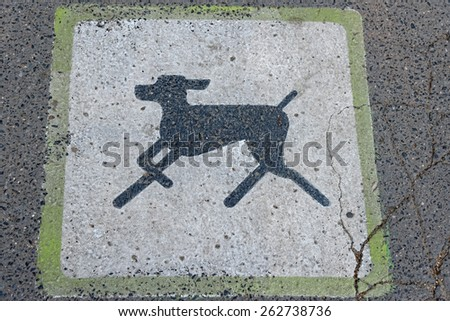 A dog sign. - stock photo