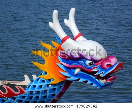 A dragon boat decorated in traditional manner with a dragon head sculpture - stock photo