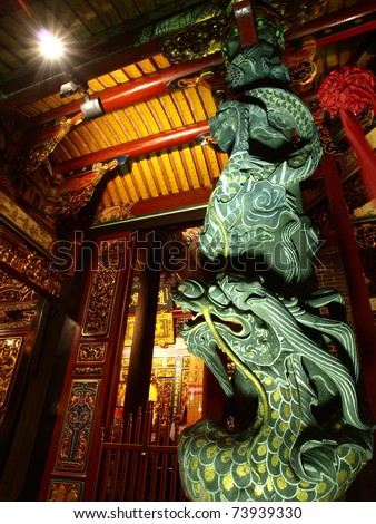 a dragon pole in the Baoan Temple, Taipei, Taiwan - stock photo