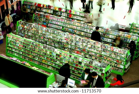 a dvd and cd shop