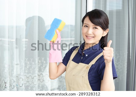 A female Janitorial cleaning service