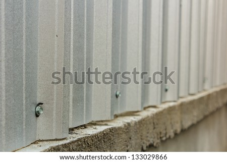A fence that separates the zinc - stock photo
