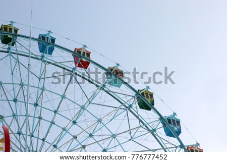 A Ferris wheel in an amusement park rides.