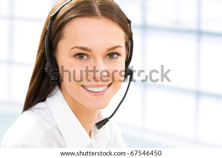 A friendly secretary/telephone operator - stock photo