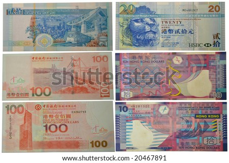 A front and back of Hong Kong banknotes - stock photo