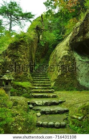 https://thumb9.shutterstock.com/display_pic_with_logo/167494286/716431108/stock-photo-a-garden-in-ishikawa-prefecture-in-japan-716431108.jpg