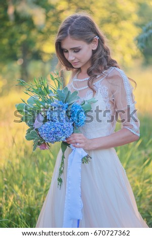 Gentle Bride Wedding Dress Natural Makeup Stock Photo (100% Legal ...