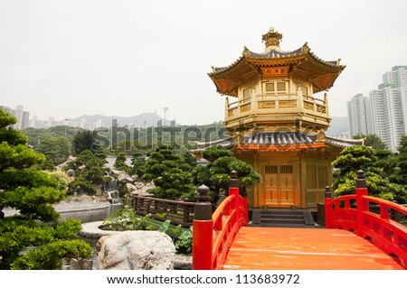 A golden pagoda in Nan Lian garden, Hong Kong - stock photo