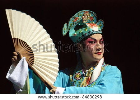 a  graceful chinese opera  actor - stock photo
