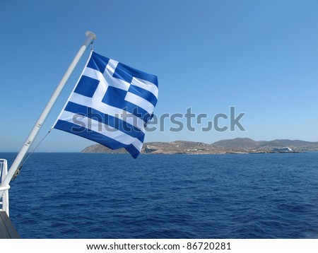 A Greek flag in the Aegean - stock photo