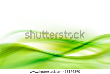 A green abstract wave background - stock photo