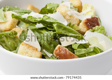 A green salad with croutons and cheese - stock photo