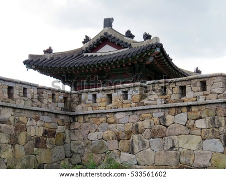 A Guard Tower of traditional korean Castle