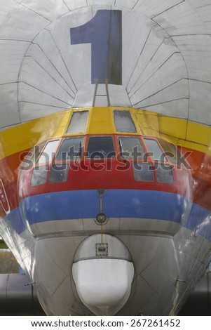 A Guppy super-sized freighter aircraft at Bruntingthorpe Airfield,near Leicester,Britain. taken 26/09/2012 - stock photo
