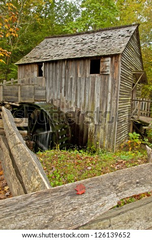 A historic grist mill sits in Cades Cove National Park.