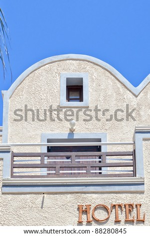 A hotel sign from kamari on the greek isle of santorini. - stock photo