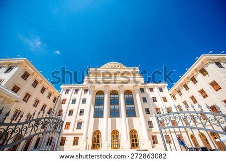 A huge neoclassical university building in Albania - stock photo