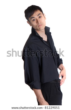 A Japanese man looking curiously at you - stock photo