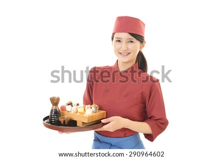 A Japanese restaurant waitress