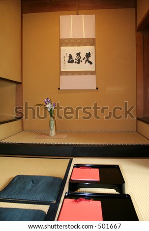 a Japanese tea room - stock photo