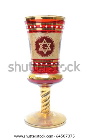 A Kiddush cup with a star of david, used in festive Jewish Holidays. - stock photo