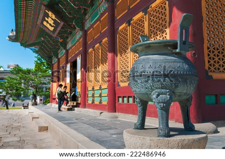 A large bronze pot outside the royal throne hall of Deoksogung Palace in Seoul, South Korea. - stock photo