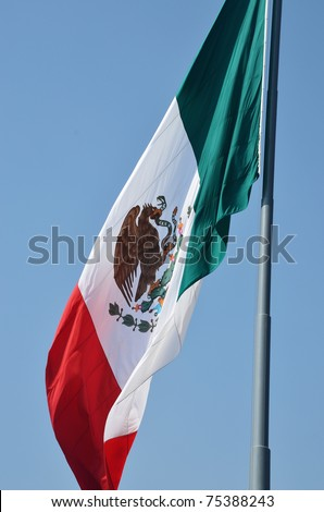 A large Mexican flag. - stock photo