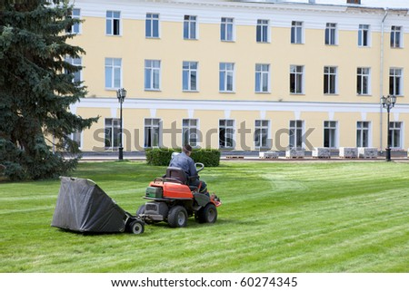 A lawn-mower at work