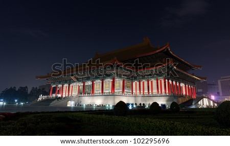 A long exposure night shot of the National Concert Hall in Taipei, Taiwan. - stock photo