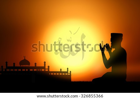 Sufism Stock Vector 45179740 Shutterstock