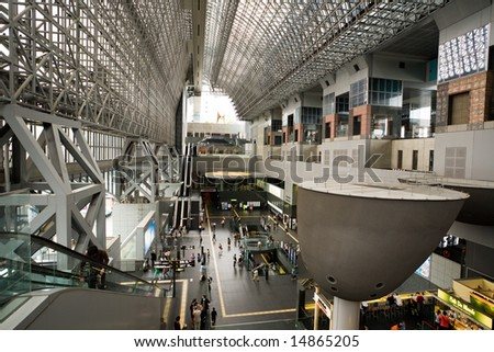 Modern Architectural Steel Structure Kyoto Stationjapan Stock