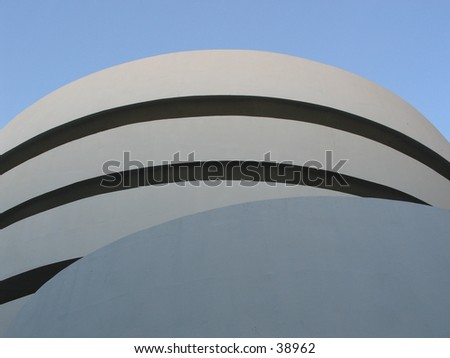 a modern architecture shot in ny - stock photo