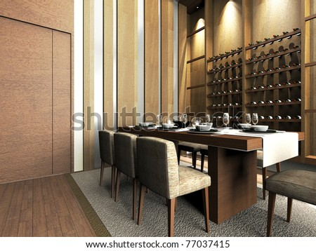 A modern dinning room - stock photo