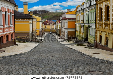 A new development of classically designed properties in the city of Kiev, Ukraine. - stock photo