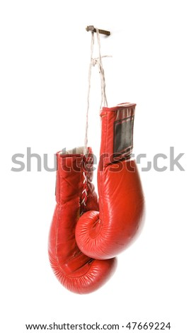 A pair of boxing gloves - stock photo