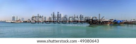 A panoramic view of the old dhow harbour in Doha, Qatar, with the West Bay skyline in the background. - stock photo