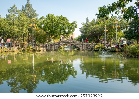 a park with pond in Taipei city - stock photo