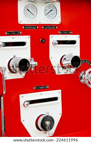 A part of fire truck - stock photo