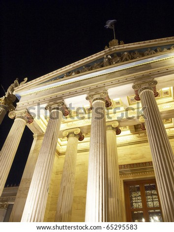 a perspective of  Academy of Athens , Greece , night view