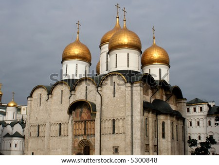 A photo of Russian church at Kremlin, Moscow - stock photo