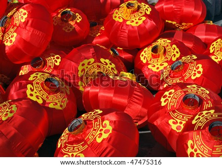 A pile of red lanterns. As part of the Chinese culture, the lanterns stands for festival and happiness. - stock photo