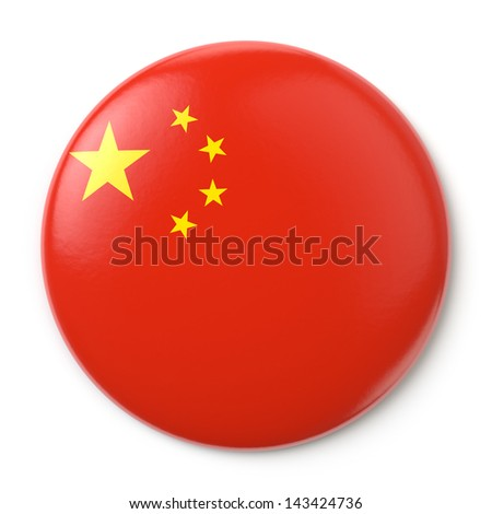 A pin button with the Chinese flag. Isolated on white background with clipping path.