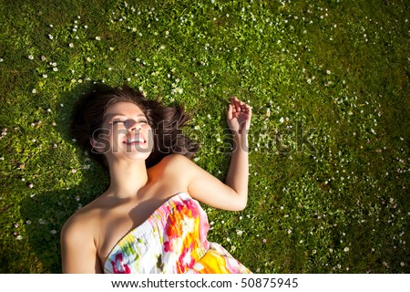 A portrait of a happy beautiful mixed race girl outdoor - stock photo